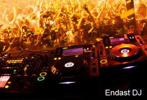 Endast DJ Företagsevent [max 4 tim] 1 / 1